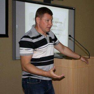 Сергей Озеров. Practical Training School