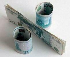 что делать со сбережениями