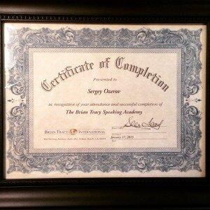 сертификат Сергея Озерова